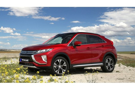 ENGANCHE MITSUBISHI ECLIPSE CROSS